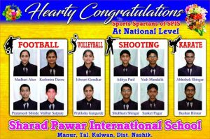 NATIONAL PLAYERS 2017-18