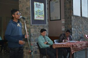 HINDI DEBATE COMPETITION (30)
