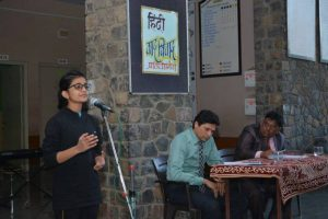 HINDI DEBATE COMPETITION (34)