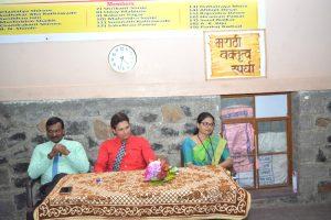 Marathi Elocution (1)
