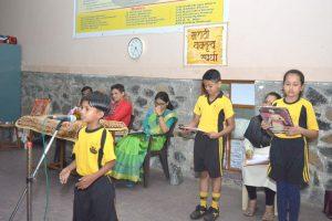 Marathi Elocution (10)