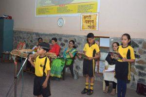 Marathi Elocution (5)