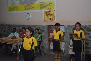 Marathi Elocution (9)